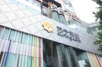 苏宁易购2018年报:营收破2453亿 线下门店超万家