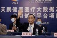 天鹏健康医疗大数据及AI应用创新平台落户重庆两江新区