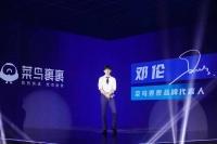 【虎嗅早报】美国法官暂停美商务部WeChat下架命令;《八佰》问鼎全球票房冠军