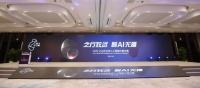 2020之江杯全球人工智能大赛决赛在杭州落幕