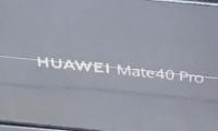 华为经销商:Mate 40 Pro到货,加价超苹果,保时捷溢价5000