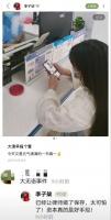 李子柒停更背后,MCN公司和网红的爱恨情仇