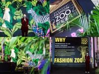 """中国能有自己的""""类时装周""""IP吗?「FASHION ZOO」想用一场4天3夜的时尚嘉年华探索答案"""