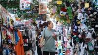 """""""零售界的怪物""""日本折扣店唐吉诃德的海外扩张之路"""