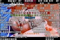 """劣势者效应下,短视频平台UP主""""卖惨""""吸睛又吸金?"""