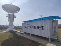 面向商业卫星测运控低成本需求,「中科天塔」发布天枢G100卫星测控数传一体化处理平台