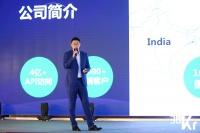 领创智信中国出海商业化负责人崔琦: AI技术助力跨境电商企业实现数字化转型 | 中国-东盟跨境出海高峰论坛