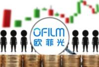 欧菲光Q3预计大亏:陆续剥离苹果业务,拓展新业务