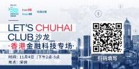 出海日报丨一加刘作虎:一加2021年全球销量将破千万;本田承诺2030年后在中国只销售电动汽车