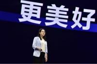 抖音副总裁支颖:将大力投入知识内容建设