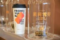 36氪首发  「霸王茶姬」完成超3亿元融资,主打原叶鲜奶茶,想做东方茶饮文化代表