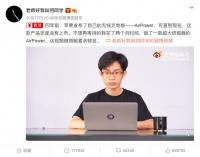 "B站up主""何同学""带动乐歌股份暴涨13%:知识视频撬动""资本蓝海""?"