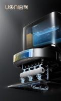 最前线|「由利」发布UONI A1,旋转抹布变滚筒,扫地机器人进入水洗时代